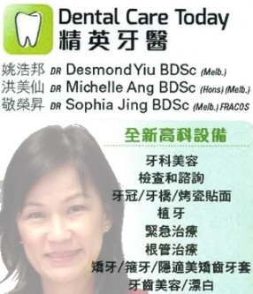 Caring, careful dentistry - Chinese speaking dentist - City of Whitehorse